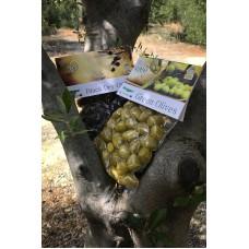 Оливки зеленые KURTES 250 гр.