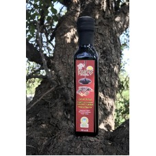 Сироп из плодов рожкового дерева (кэроб) 250мл. - KURTES
