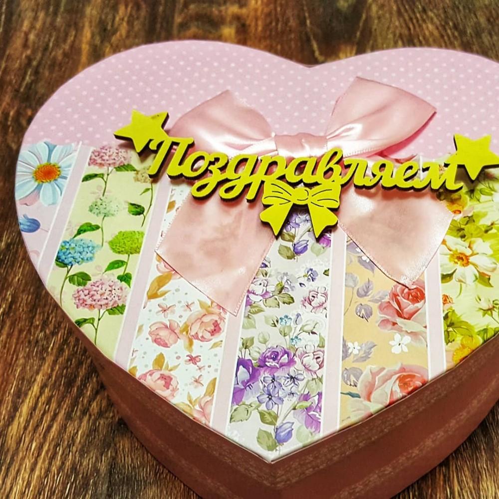 Подарочный набор  для любимого человека - доставка в Ваш город